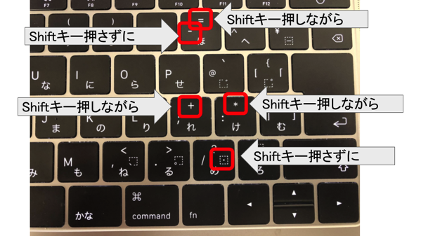 Google日本語入力 計算機機能