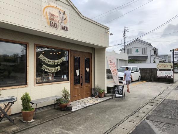 Happy Bakery TAKUTKAU