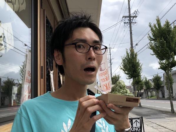 Happy Bakery TAKUTAKU